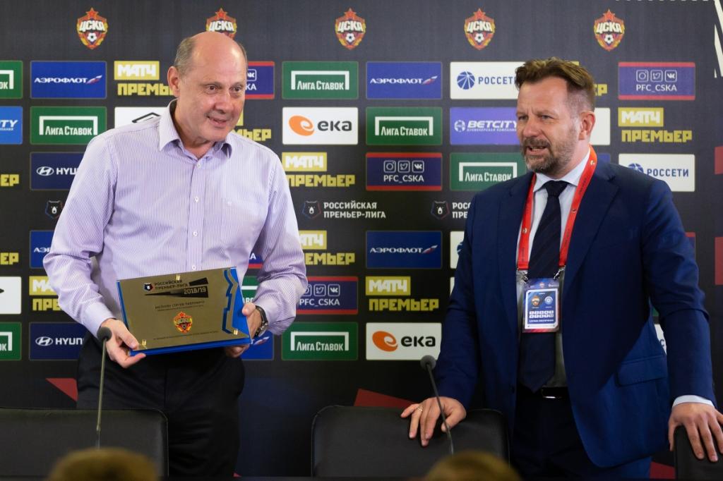 Премьер-Лига наградила Сергея Аксёнова
