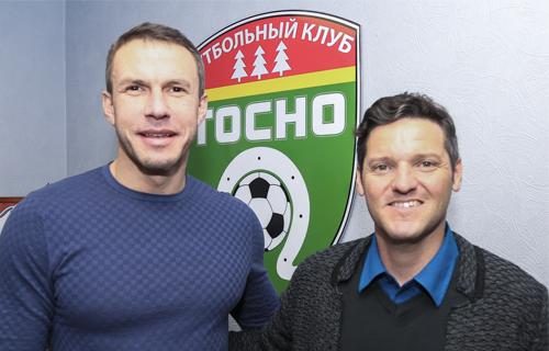 Мишель Хуфф – тренер по физической подготовке «Тосно»
