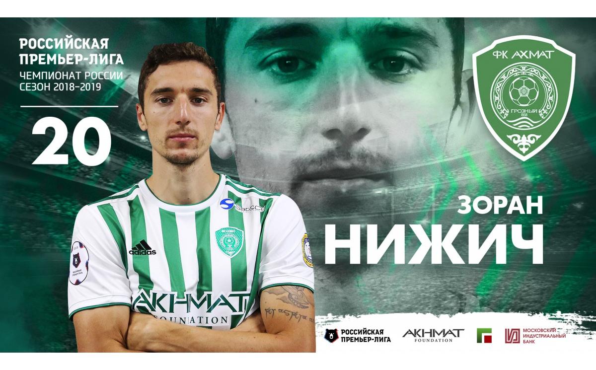 Зоран Нижич: « В России каждую неделю играешь против сильных команд, сильных игроков»