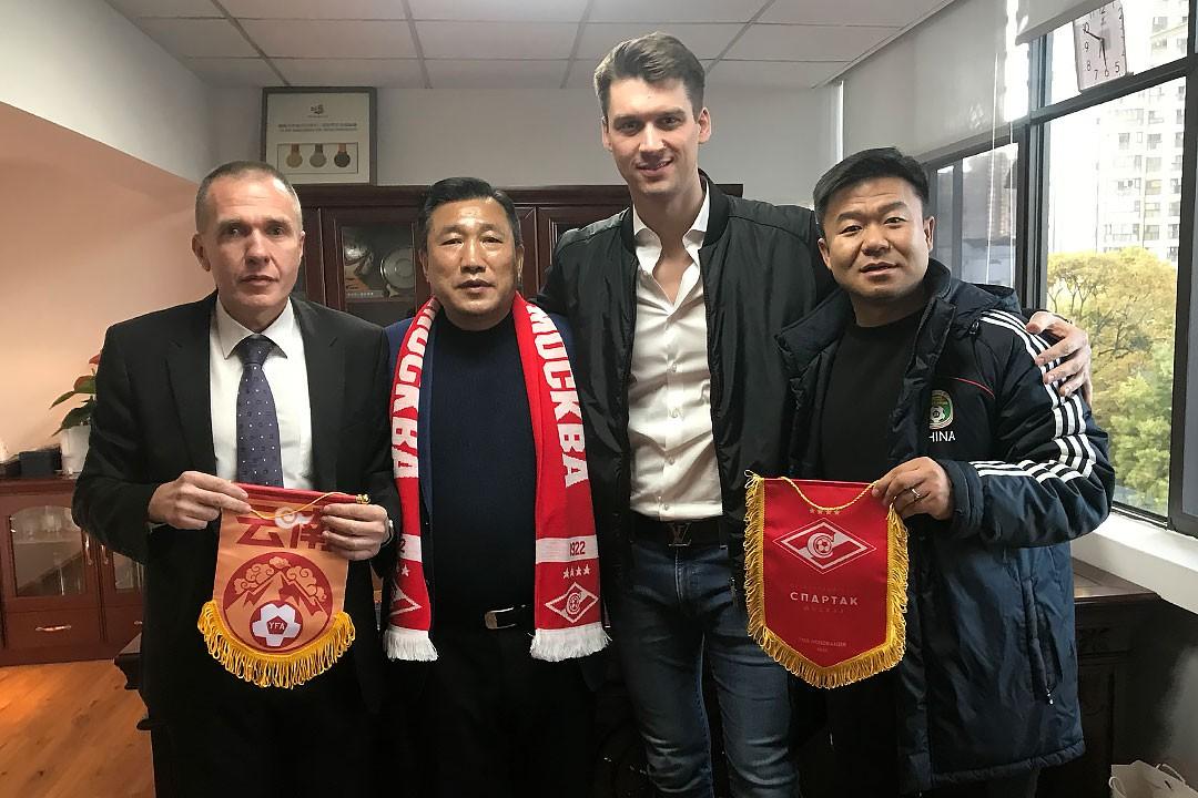 «Спартак» начнет сотрудничать с футбольной ассоциацией провинции Юньнань