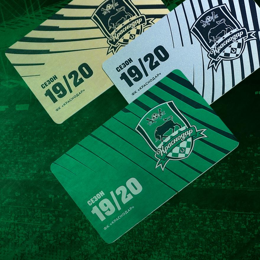 «Краснодар» проведёт розыгрыш билетов на оставшиеся матчи сезона среди владельцев абонементов