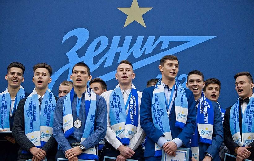 В «Газпром»-Академии прошел выпускной «Зенита» U-17 и посвящение в зенитовцы юных игроков