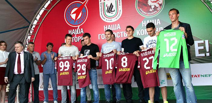 Представлены новички и форма  «Рубина» на сезон 2014/15