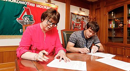«Локомотив» подписал контракт с Аланом Касаевым