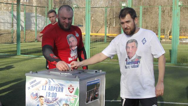 Болельщики «Крыльев» и «Локомотива» проведут матч в поддержку Аверьянова