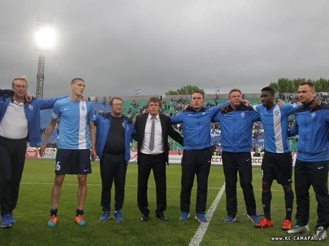 Первый сбор футболисты «Крыльев» проведут в Самаре