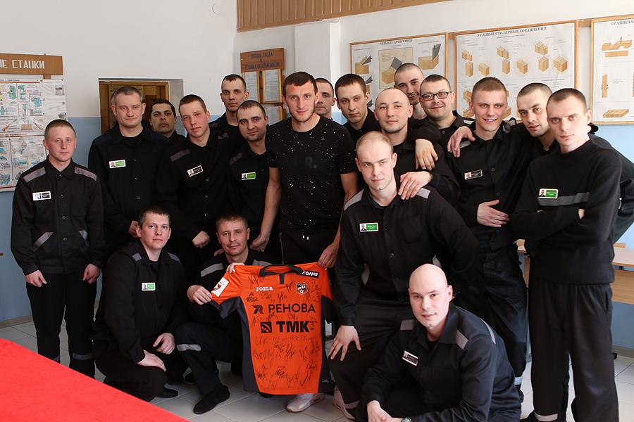 Капитан «Урала» посетил ИК-10 и встретился с заключенными