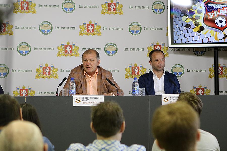 Григорий Иванов и Дмитрий Парфенов ответили на вопросы журналистов