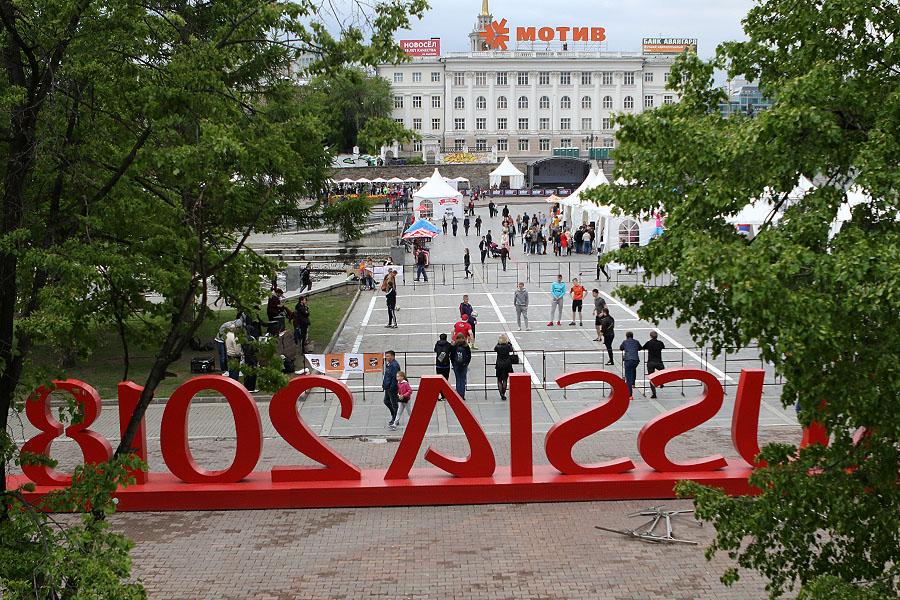 Болельщики «Урала» сыграли в «квадрат» в центре Екатеринбурга