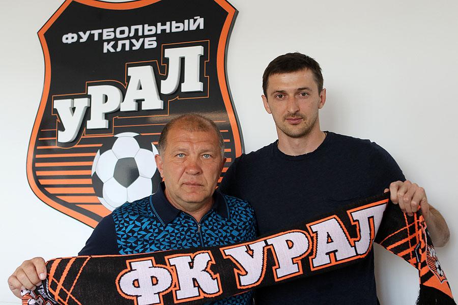 «Урал» заключил контракт с Ярославом Годзюром