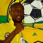 Данило стал игроком «Кубани»
