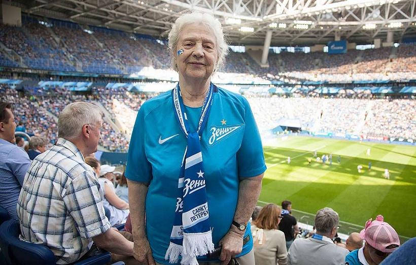Болельщица «Зенита» отметила 91-й день рождения на стадионе «Санкт-Петербург»