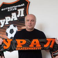 Игорь Шалимов сменил Юрия Матвеева на посту главного тренера «Урала»