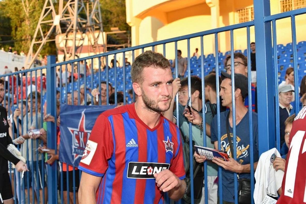 Венцислав Христов покидает ФК «СКА-Хабаровск»