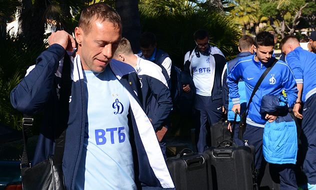 «Динамо» прибыло в Португалию