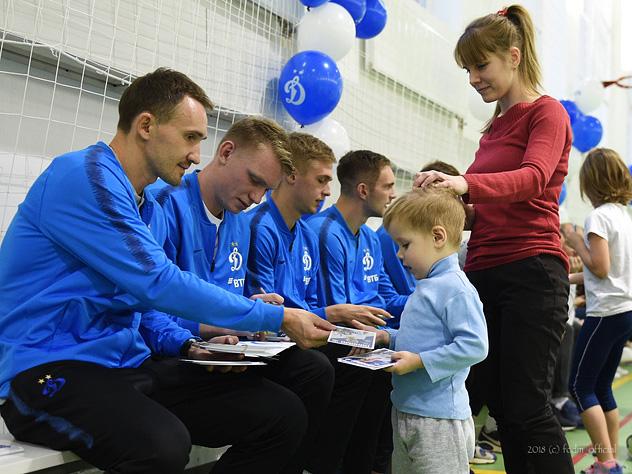 «Динамо» утроило праздник для школьников