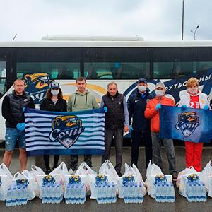 Сотрудники «Сочи» вместе с болельщиками и стюардами оказали помощь ветеранам городского футбола