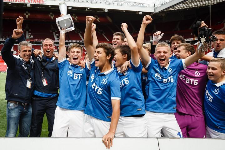«Динамо» - лучший клуб мира в возрасте до 15 лет