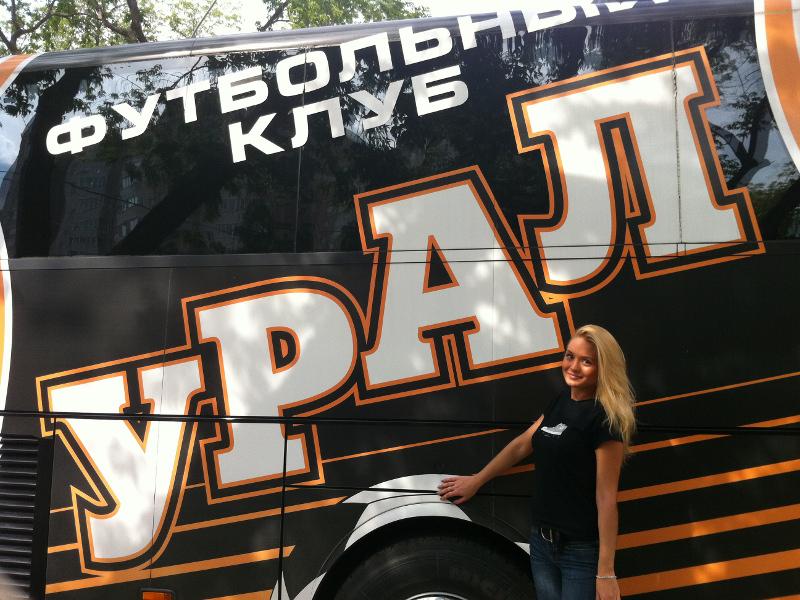 Екатерина Батищева будет защищать цвета любимого клуба