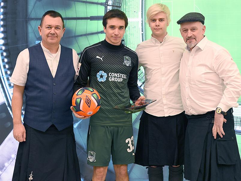 Матч «Краснодара» с «Уфой» посетила делегация из Ирландии