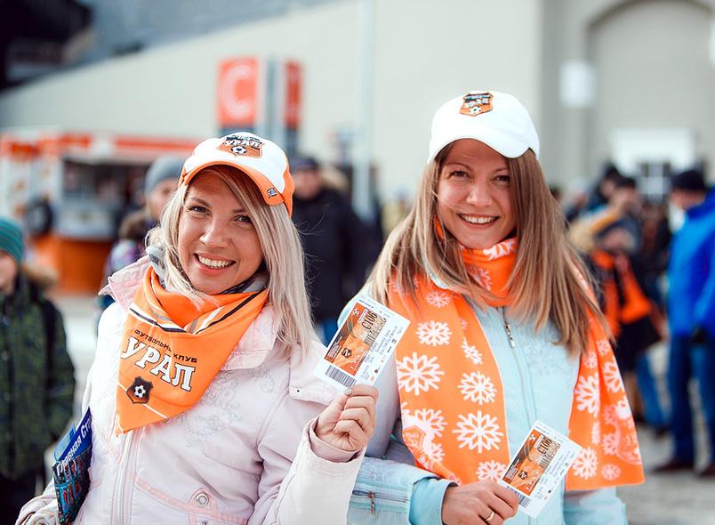 Футбольный праздник в Екатеринбурге