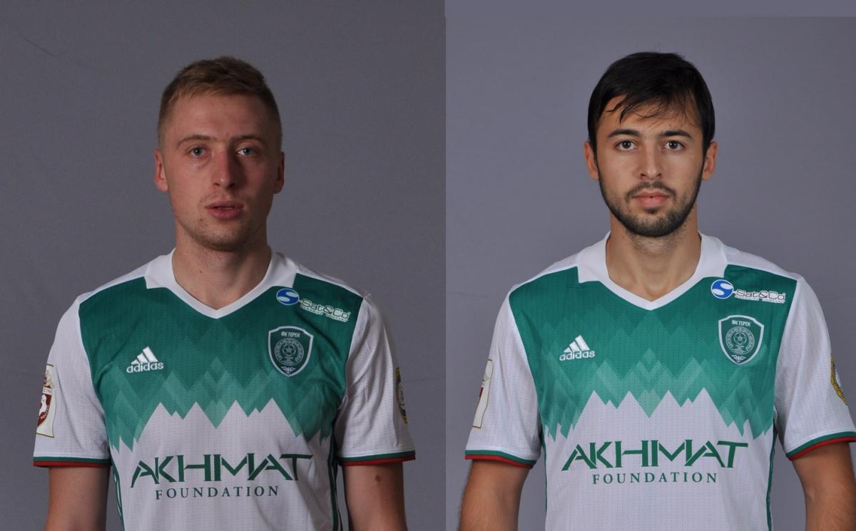 Брызгалов и Джабраилов покинули «Терек»