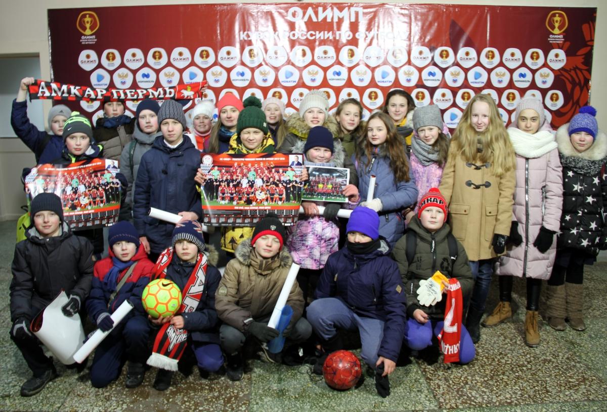 Школьники поздравили «Амкар» с 23 февраля