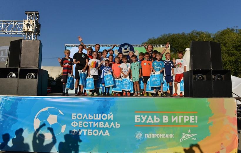 В Екатеринбурге прошел «Большом фестивале футбола»