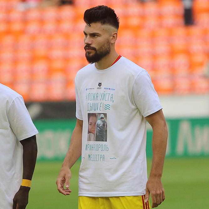 Максим Беляев вернулся в «Арсенал»