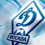 Мероприятия и розыгрыш призов на матче «Динамо» - «Рубин»