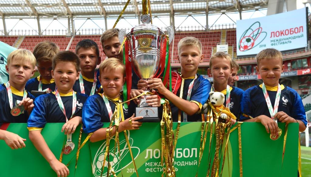 Чемпионы «Локобола – 2018 – РЖД» отправятся в гости к Головину