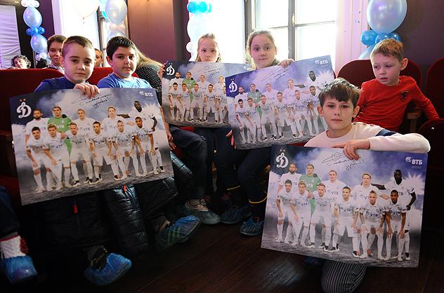 Благотворительная акция ФК «Динамо»: «Мир без слез»