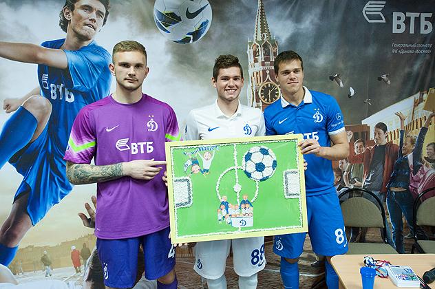 «Динамо» провел футбольный праздник для детей