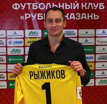 «Рубин» продлил контракт с Сергеем Рыжиковым