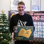 Игорь Дивеев получил награду «Первая пятёрка»