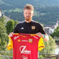 Иван Новосельцев продолжит карьеру в «Арсенале»