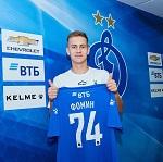 Даниил Фомин перешёл из «Уфы» в «Динамо»