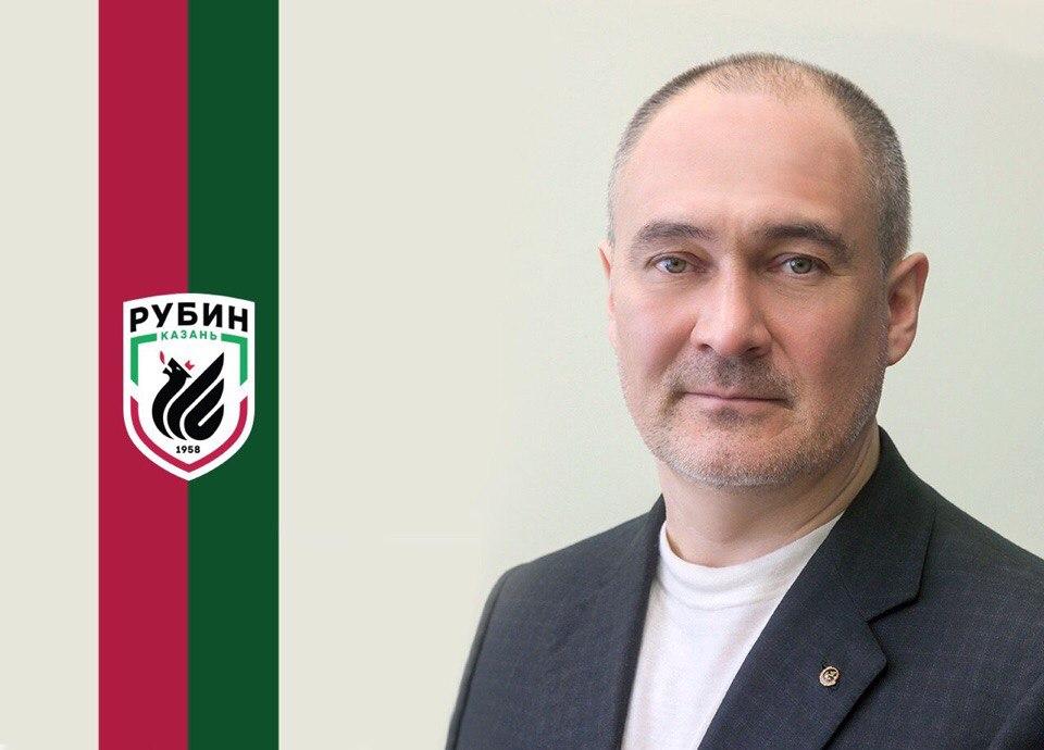 Новым президентом ФК «Рубин» стал Радик Шаймиев