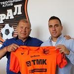 «Урал» подписал контракт с Бранко Йовичичем