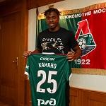 Франсуа Камано перешёл из «Бордо» в «Локомотив»