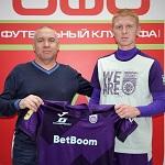Владислав Камилов перешёл в «Уфу» из «СКА-Хабаровска»