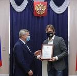 Валерий Карпин получил благодарность от Губернатора Ростовской области