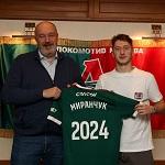 «Локомотив» продлил контракт с Антоном Миранчуком до 2024 года
