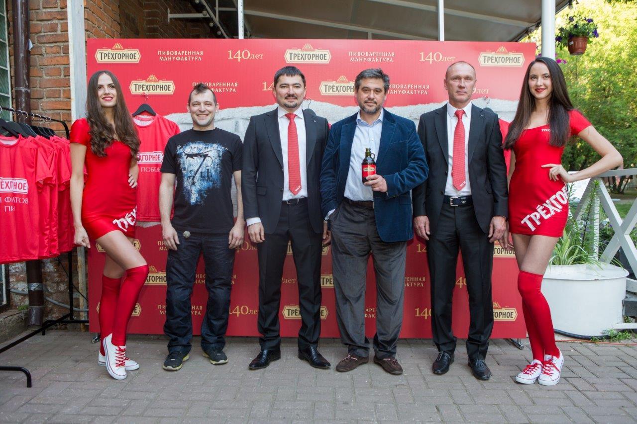 «Спартак» поздравил «Трёхгорное» со 140-летием марки