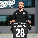 «Краснодар» объявил о возвращении Игоря Смольникова