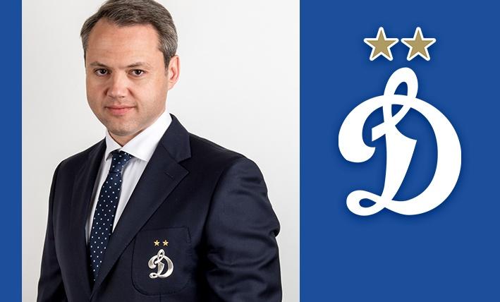 Алексей Тимошин – исполнительный директор «Динамо»
