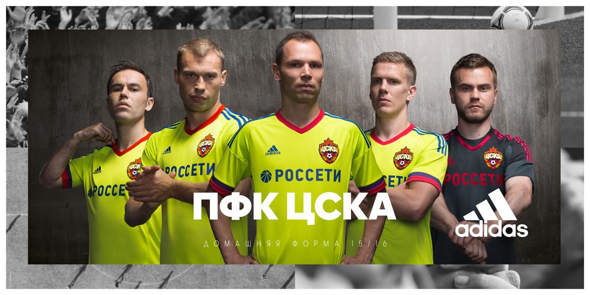 Игровая форма ПФК ЦСКА на сезон-2015/16