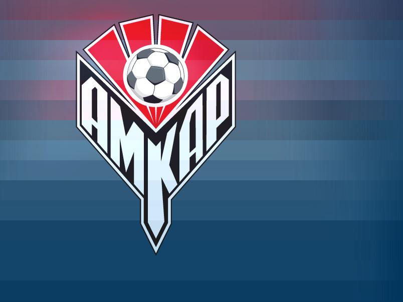 «Амкар» обыграл «Томь»