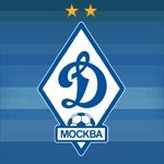 «Динамо» готовится к «Мордовии»