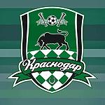 «Краснодар» провел открытую тренировку для болельщиков